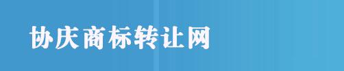 上海电缆桥架厂家